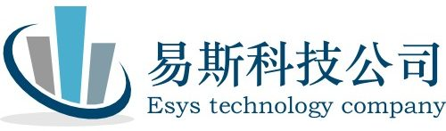 易斯科技公司 Esys Technology Company
